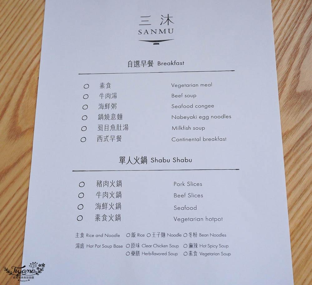 南人旅人》台南新開幕渡假風民宿一泊三食全包式玩到底!!一家人單間、一夥人包棟都可以~ @緹雅瑪 美食旅遊趣