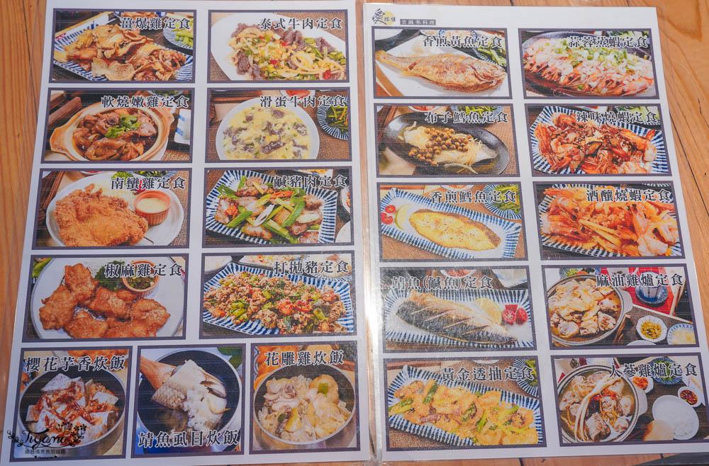 台南炊飯有夠讚!!愛搭膳 釜鍋米料理,一吃就成主顧的日式炊飯+台式料理 @緹雅瑪 美食旅遊趣