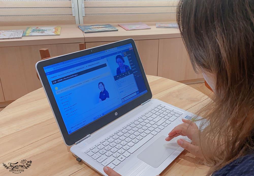 Native Camp 線上英語學習/兒童英文學習,24小時不限堂數,外師一對一教學 @緹雅瑪 美食旅遊趣