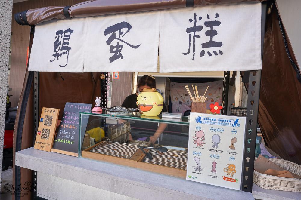 澎湖雞蛋糕,超可愛「夯小管燒」,現點現作小管造型雞蛋糕~ @緹雅瑪 美食旅遊趣