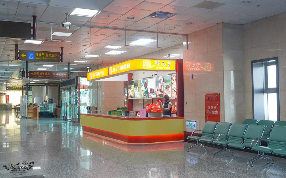 澎湖伴手禮「御品家」一次買齊澎湖名產,店內先採購機場再取貨,市區門市比機場分店便宜 @緹雅瑪 美食旅遊趣