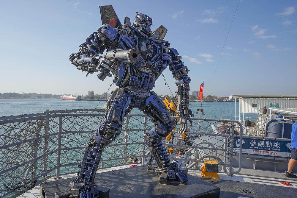 台南安平必遊!台南軍艦博物館「安平定情碼頭德陽艦園區」,超酷鋼鐵機器人 @緹雅瑪 美食旅遊趣
