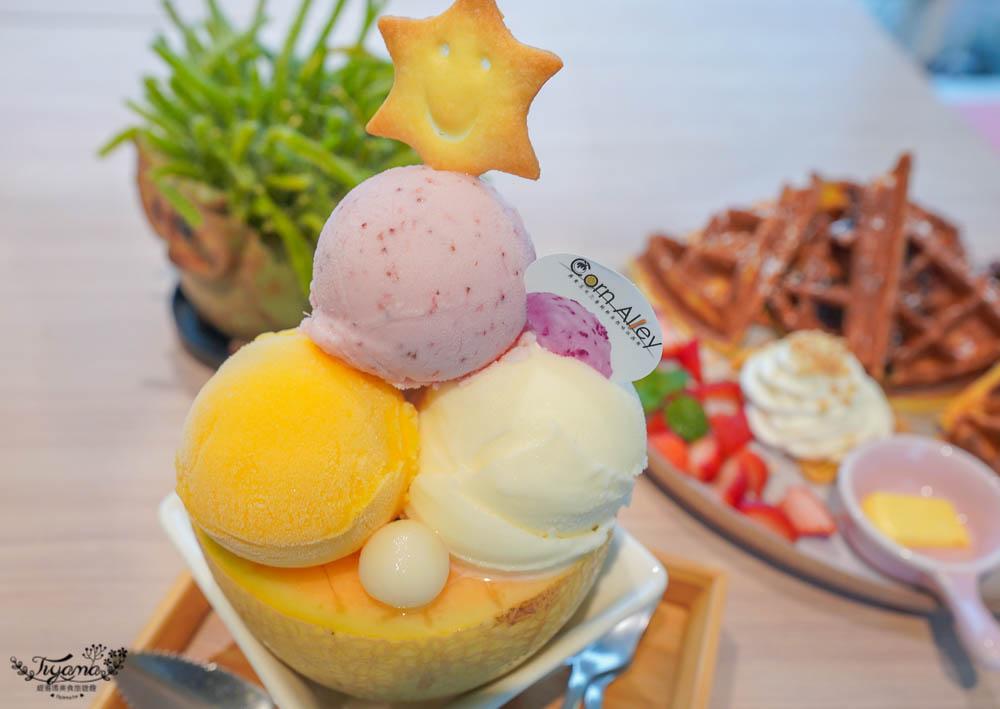 屏東冰品「玉米三巷.純粹自然味冰淇淋」,純白貨櫃彩繪網美冰品店,選用在地優質小農水果的自然清爽冰品 @緹雅瑪 美食旅遊趣