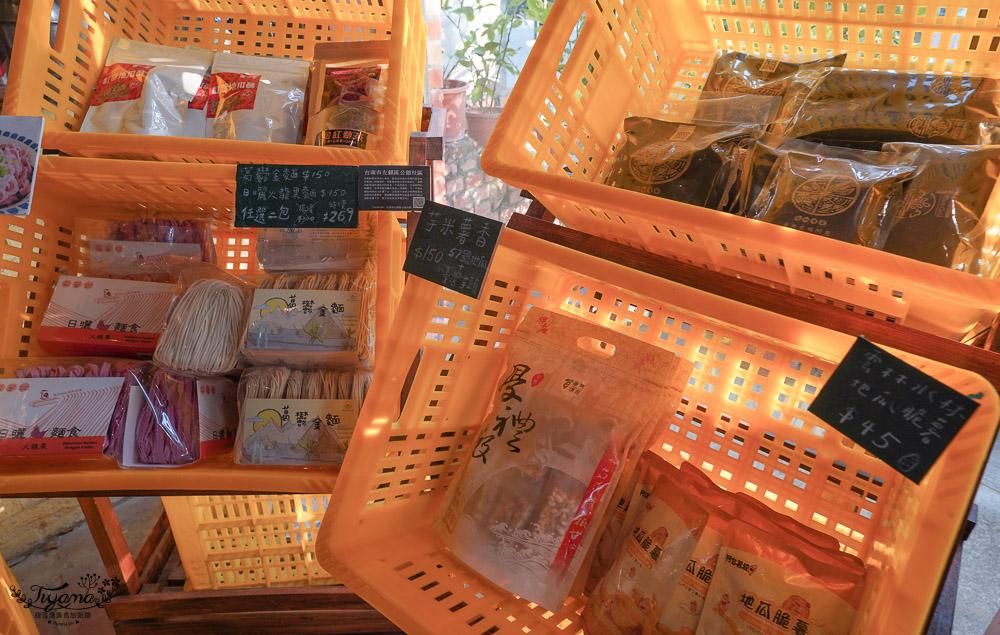 台南官田文創柑仔店「藝農號」,飲品、芒果刨冰、在地農特產、手作文創,台南古早味特色店!! @緹雅瑪 美食旅遊趣