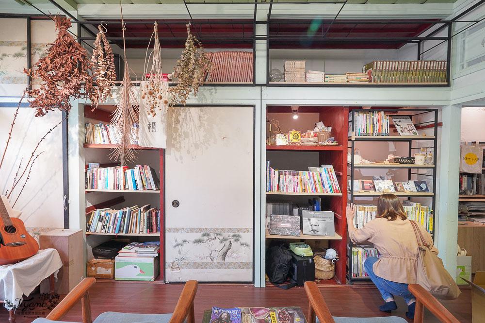 屏東景點美食,勝利星村「繫。本屋」書店咖啡,復古日式文青書店咖啡館 @緹雅瑪 美食旅遊趣