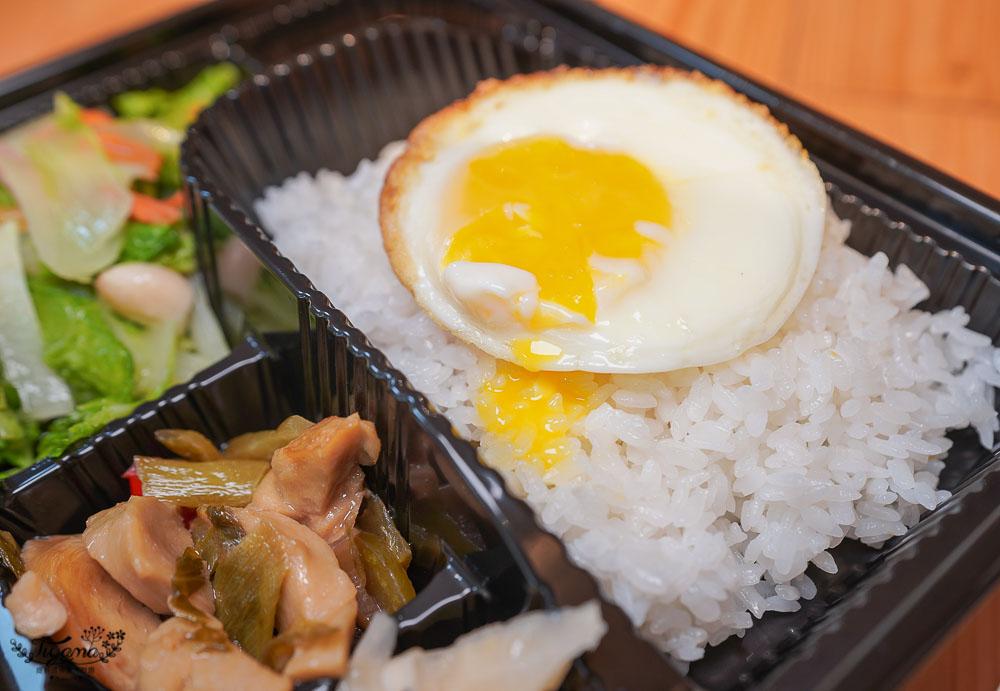 台南炊飯便當,愛搭膳外帶便當開賣中,日式斧飯+台式料理/台灣冠軍米,吃完超滿足!! @緹雅瑪 美食旅遊趣