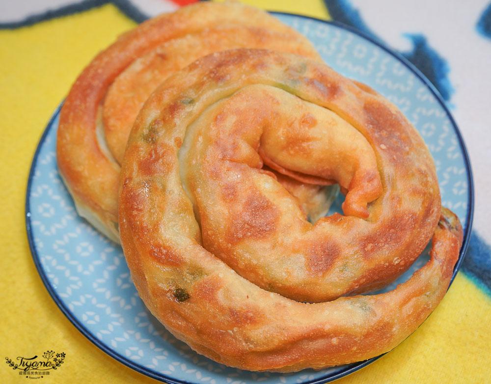 宜蘭三星蔥油餅>星寶蔥油餅,三星蔥派、蔥油餅、紅生餅、手工蔥花捲、堅果饅頭饅頭,全台宅配在家吃!!