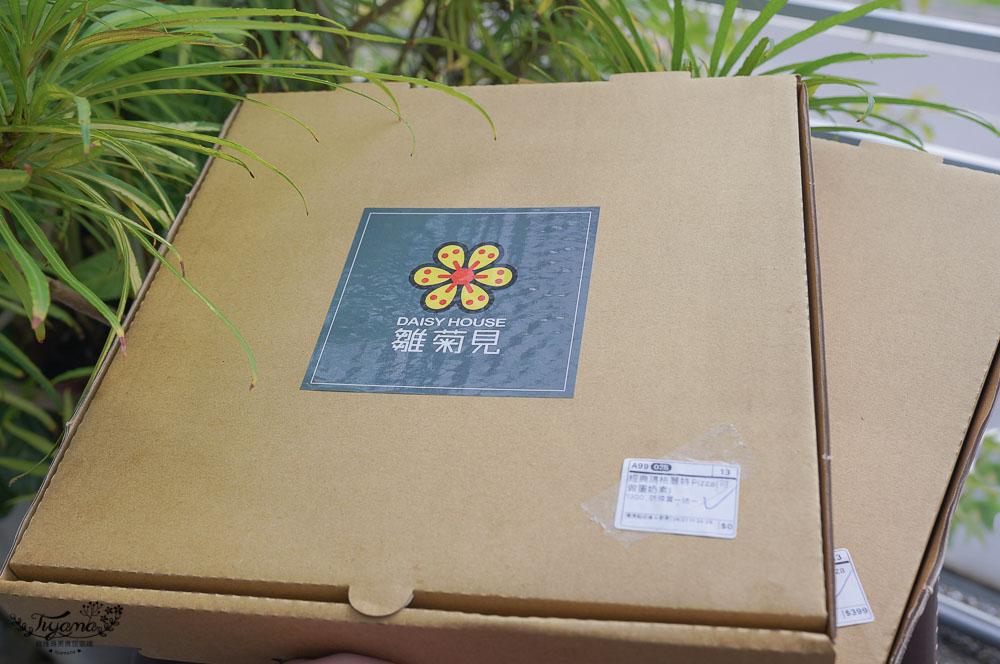 台南外帶比薩買一送一!!雛菊餐桌網美系餐點通通6折!滿額免費送雙層療癒慕斯蛋糕~ @緹雅瑪 美食旅遊趣