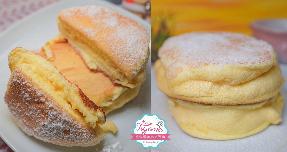 舒芙蕾鬆餅作法|雲朵舒芙蕾作法,簡單就能上手的舒芙蕾配方,煎才是最重要的環節!! @緹雅瑪 美食旅遊趣