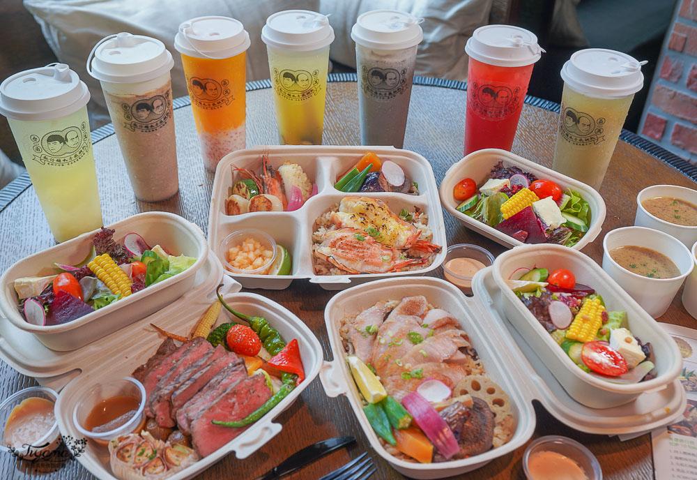 台南晶英酒店ROBIN'S外帶餐盒送哈根達斯!水晶廊「靚仔糖水」7款港式創意飲品,前3日買一送一!! @緹雅瑪 美食旅遊趣