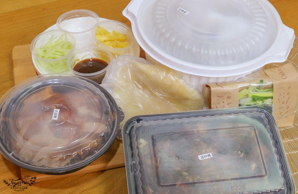 台南遠東香格里拉飯店烤鴨/醉月樓烤鴨三吃1380!家庭中西式自由配外帶餐(闔家歡中式合餐/歡樂時光西式分享餐) @緹雅瑪 美食旅遊趣