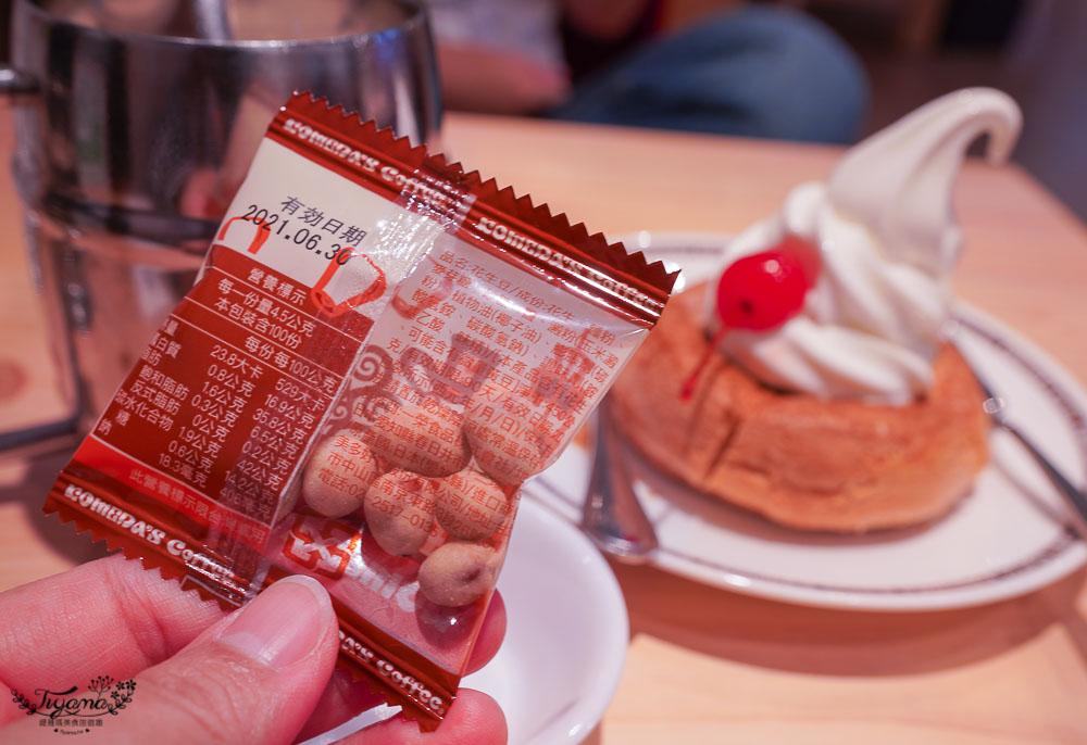 台南客美多咖啡,來自日本名古屋的連鎖朝食輕食咖啡廳,附親子閱讀室 @緹雅瑪 美食旅遊趣