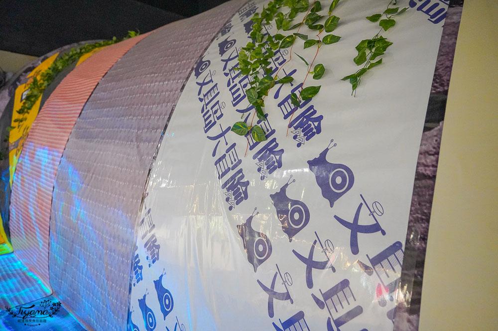 高雄科工館 文具島大冒險特展/高雄文具展,文具與科學結合,六大主題 親子共學共遊,超好玩~ @緹雅瑪 美食旅遊趣