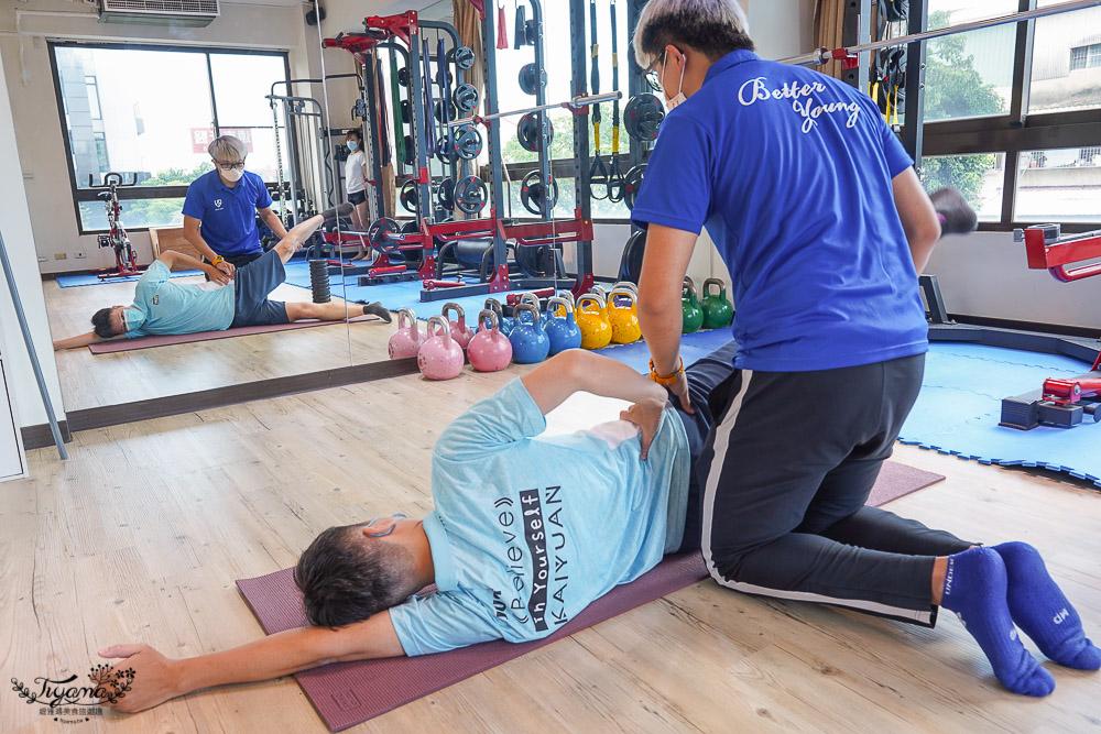 台南健身房/台南1對1私人教練《好漾運動空間》永康館,首次免費體驗,專業教練+營養師+物理治療師規劃屬於自己的專業課表 @緹雅瑪 美食旅遊趣