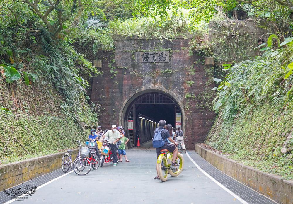 舊草嶺隧道自行車之旅|舊草嶺自行車隧道,全台最長自行車隧道 @緹雅瑪 美食旅遊趣