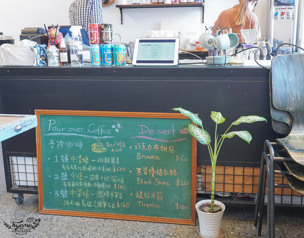 新北市海景咖啡《馬崗哨所》觀景台看海景潮間帶,爽吃鮑魚滷肉飯、優雅喝下午茶,約會海景咖啡 @緹雅瑪 美食旅遊趣