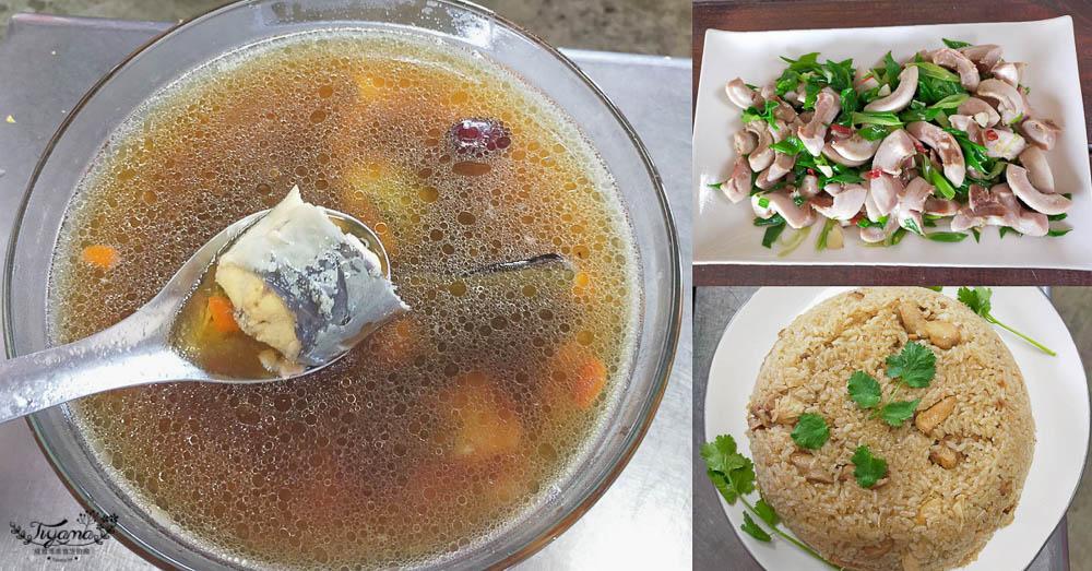 亮哥生態風味體驗養殖場:巨大白蝦料理、鰻魚鯛魚料理,品現撈海產漁塭美食,生態養殖場導覽解說 @緹雅瑪 美食旅遊趣