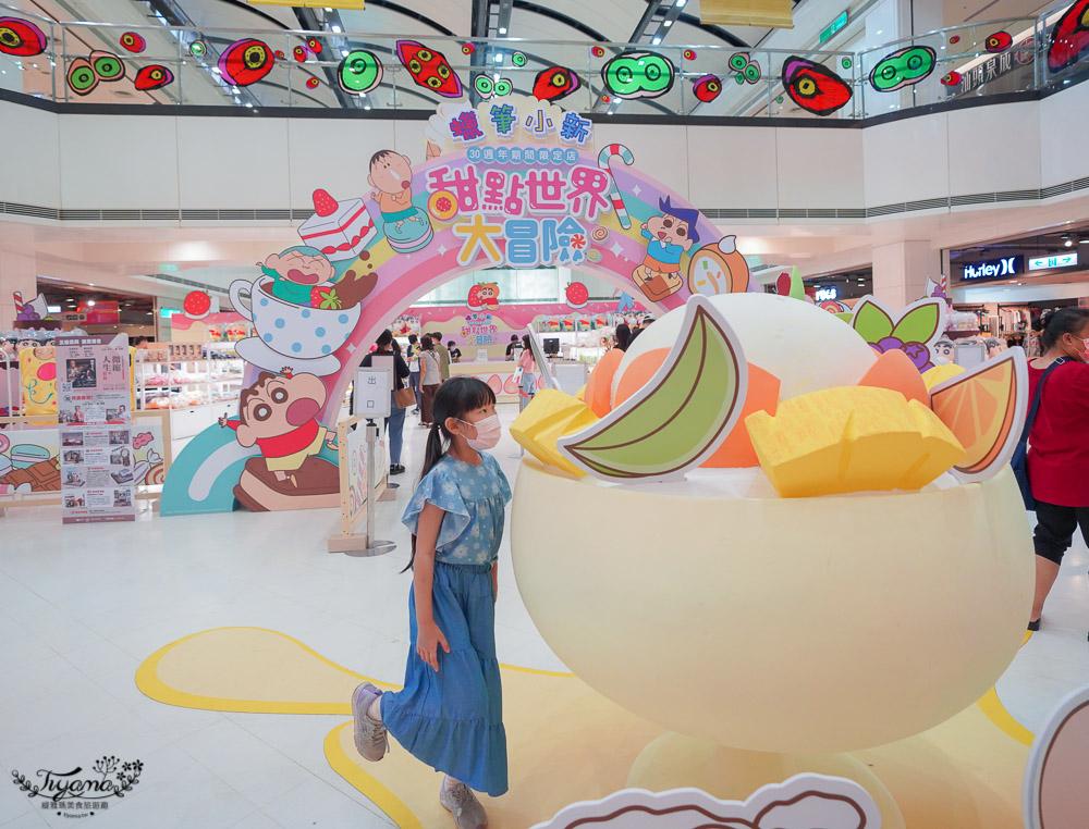 蠟筆小新甜點世界大冒險》蠟筆小新30周年期間限定商店|新光三越台南西門店,免費拍個夠!! @緹雅瑪 美食旅遊趣