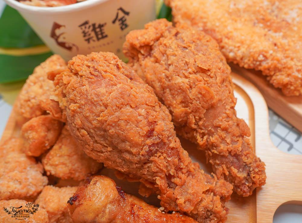 雞舍炸雞專賣店/屏東潮洲炸雞,酥炸大魷魚、大雞排、五種風味醬汁雞排,葷素分區炸,素食者安心吃!! @緹雅瑪 美食旅遊趣
