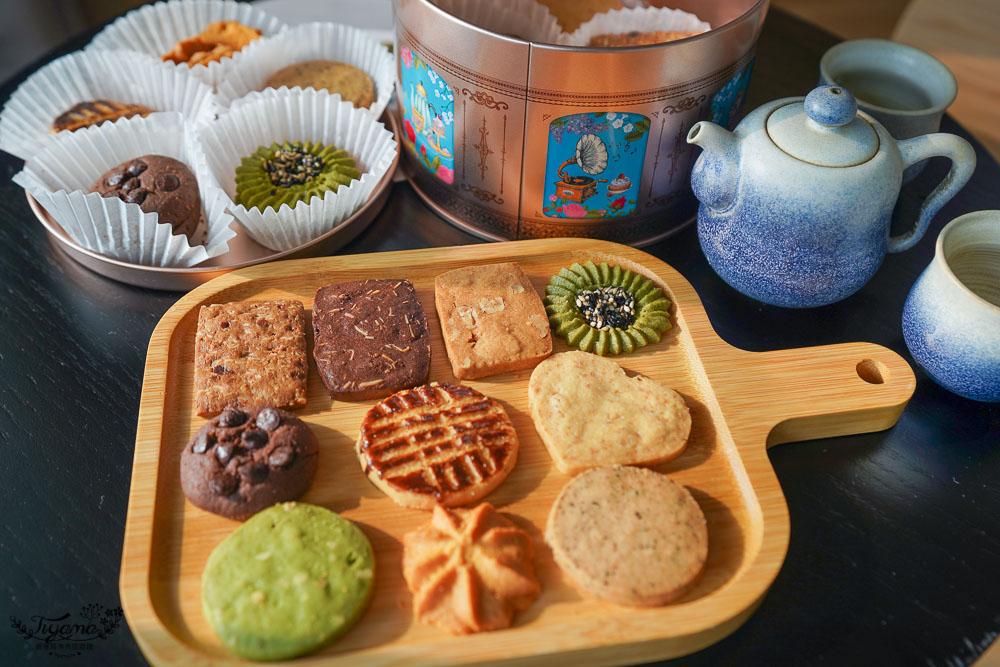 秉醇烘焙坊|台南手工餅乾:《英倫午茶鐵盒》精緻禮盒&《蜜糖禮盒》彌月禮盒 @緹雅瑪 美食旅遊趣