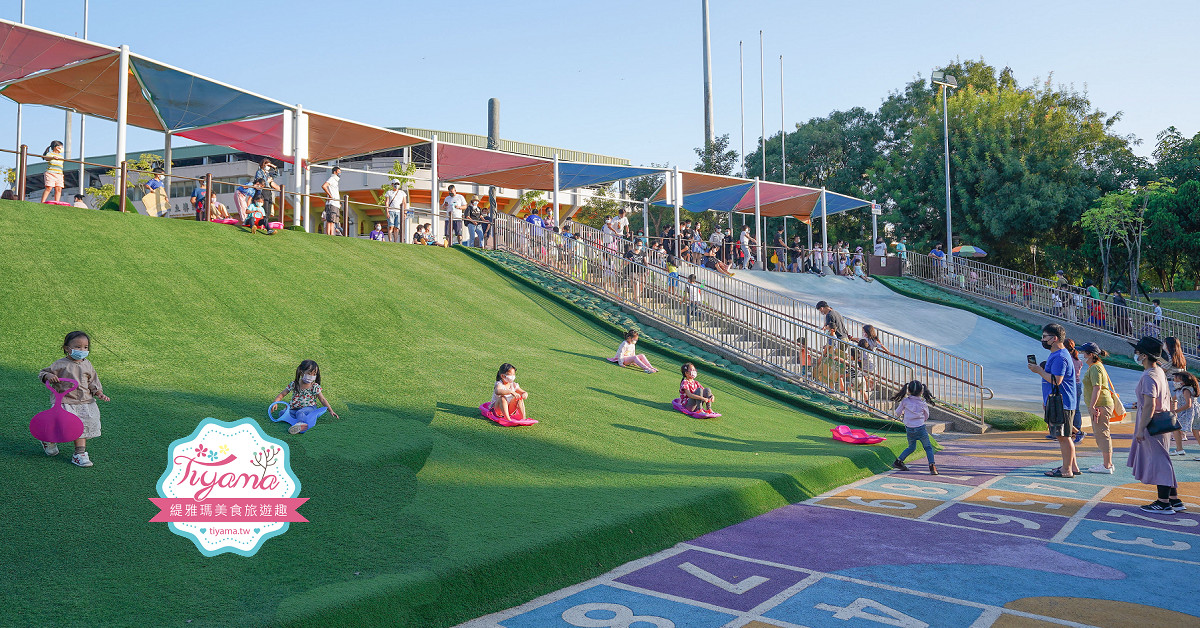 嘉義滑草場公園|KANO園區:星光溜滑梯、KANO滑草場,記得帶滑草板來玩!! @緹雅瑪 美食旅遊趣
