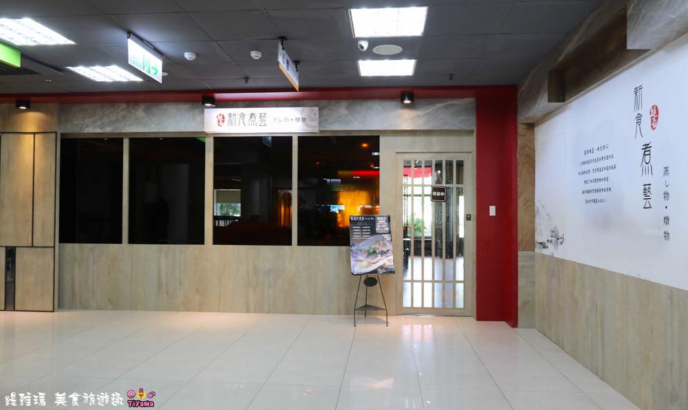 台南|新食煮藝 柳營奇美店:融入獨門藥膳智慧的蒸燉養生精緻套餐 @緹雅瑪 美食旅遊趣