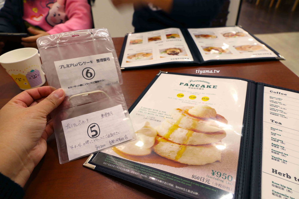 京都鬆餅|GRAM 京都河原町店:限量殘酷「每日限量60份」柔軟ㄉㄨㄞㄉㄨㄞ日式厚鬆餅 @緹雅瑪 美食旅遊趣