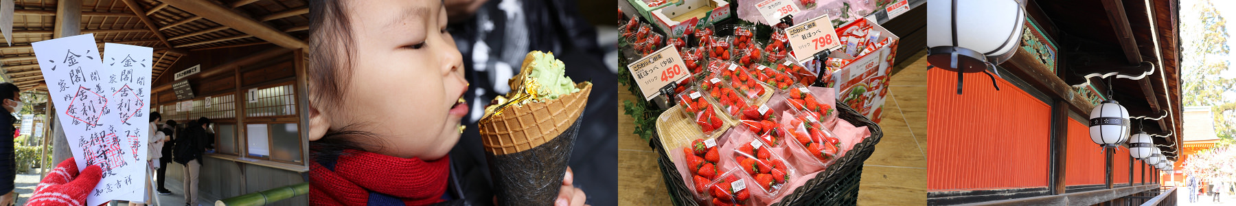 日本關西自由行|大阪京都8天7夜行程:京都4日+大阪3日「機票+住宿 總花費」 @緹雅瑪 美食旅遊趣
