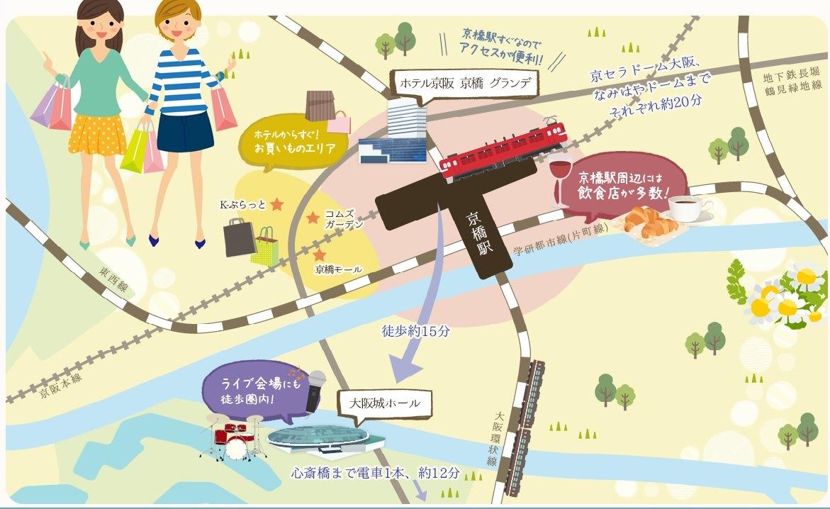 京橋京阪飯店 京橋京阪GRANDE飯店:交通便利,大阪住宿好選擇 @緹雅瑪 美食旅遊趣