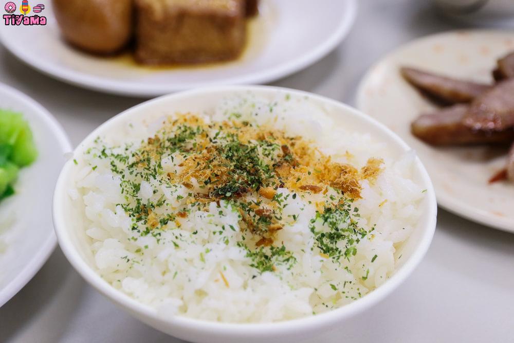 【台南.永康區】欣味鮮魚家.魚湯專賣 @緹雅瑪 美食旅遊趣