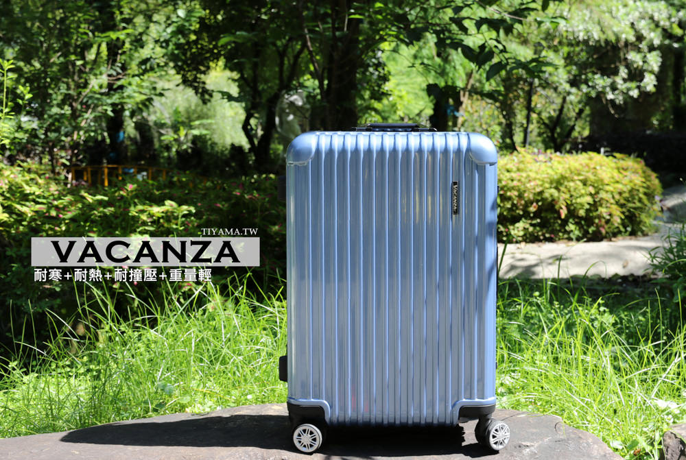 VACANZA鋁框行李箱|羽量級PC材質,比一般輕1.5~2kg讓你出國帶回更多戰利品!出國旅遊好幫手 @緹雅瑪 美食旅遊趣