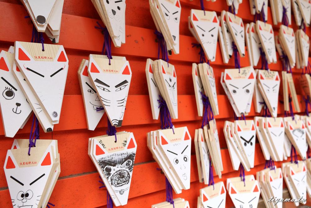 伏見稻荷神社.交通|千本鳥居:稻荷神使者「狐狸」&狐狸造型繪馬 @緹雅瑪 美食旅遊趣
