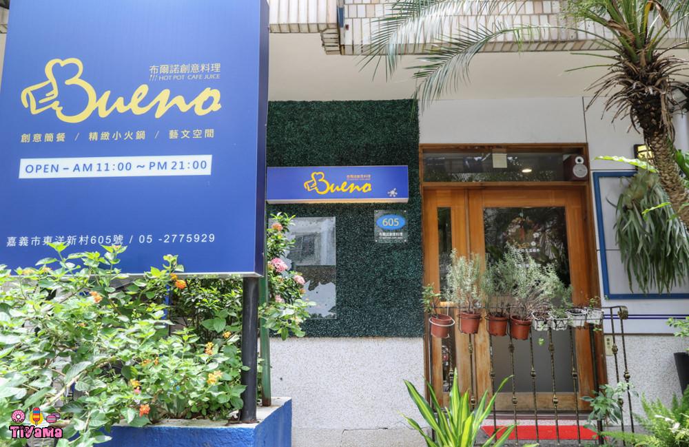 嘉義質感藝文餐廳|布爾諾創意料理Buerno咖啡美食藝文空間:創意料理‧每日「高品質限量」供應 @緹雅瑪 美食旅遊趣