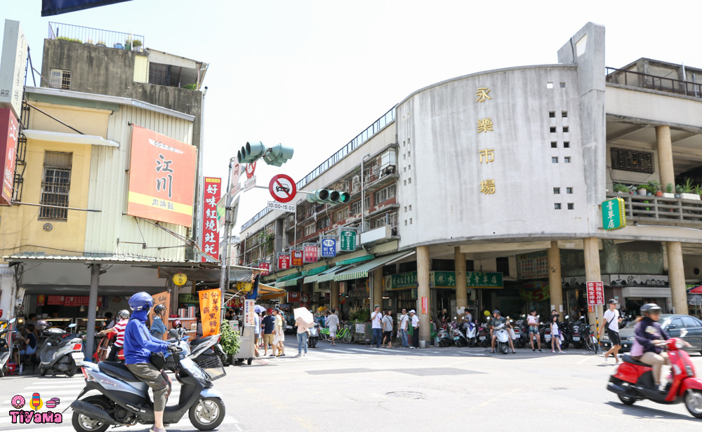 台南國華街美食 永樂燒肉飯:沙拉、湯、燒肉飯,吃飽喝足只要70元 @緹雅瑪 美食旅遊趣