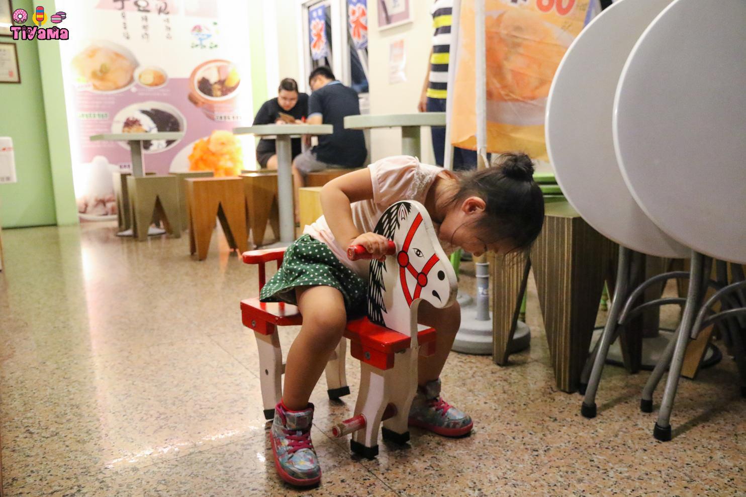 台南甜品冰品店|芋豆賞.北園街美食:芒果牛奶冰&芋頭牛奶冰 @緹雅瑪 美食旅遊趣