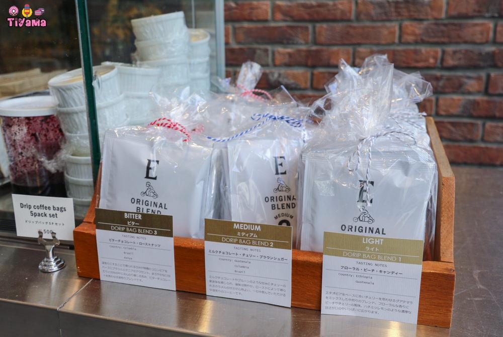 大阪北浜早餐|Elmers Green Cafe:吃一次就愛上的司康在大阪!! @緹雅瑪 美食旅遊趣