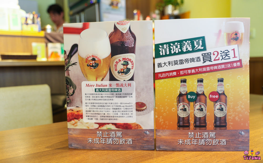 爸爸的廚房|台南義大利麵:待客人如家人般的美味料理!「超市食材煮出餐廳美味意大利麵」開課中! @緹雅瑪 美食旅遊趣