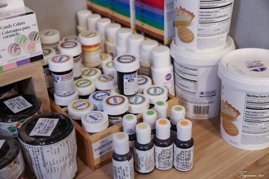 烘焙樂工坊|全台最專業的烘焙器材專賣店:天然色粉、日本雜貨、日韓系包材、歐美日烘焙器具 @緹雅瑪 美食旅遊趣