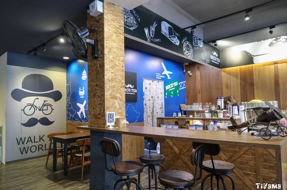 Who's Tea鬍子茶 台南府前店:蒐集世界各國口味的美食人氣連鎖餐廳 @緹雅瑪 美食旅遊趣