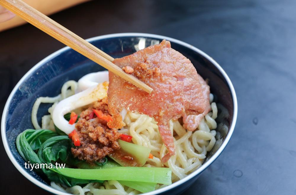 子曰癡麪 台南文青麵店 @緹雅瑪 美食旅遊趣