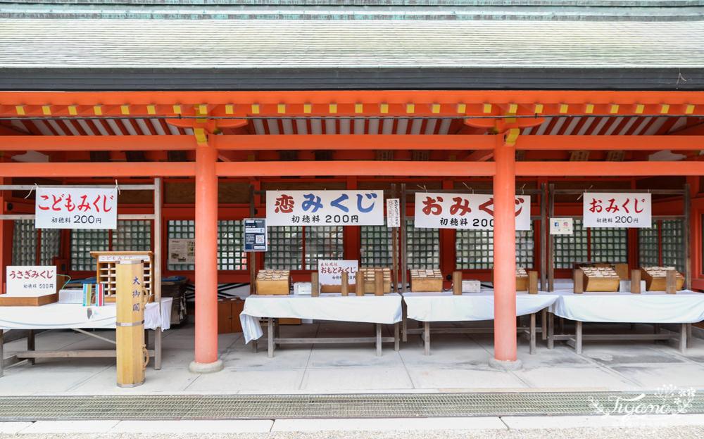 住吉大社:求好運神社「五大力」之阪堺電車半日遊 @緹雅瑪 美食旅遊趣