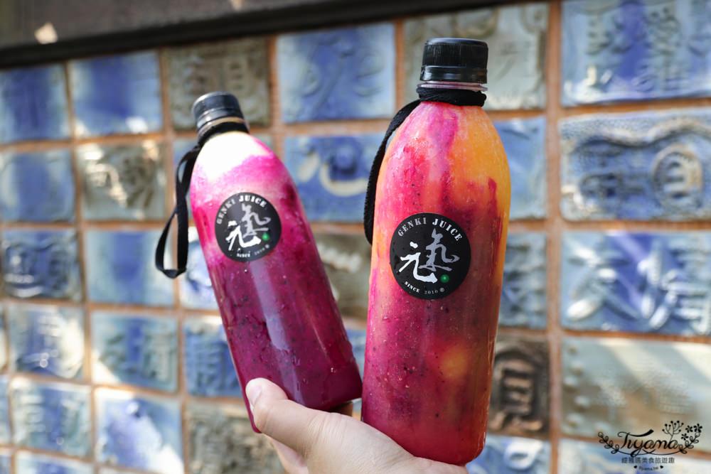 台南果汁推薦 元氣果汁:戰火vs盜夢,超吸睛台南漸層飲料 @緹雅瑪 美食旅遊趣