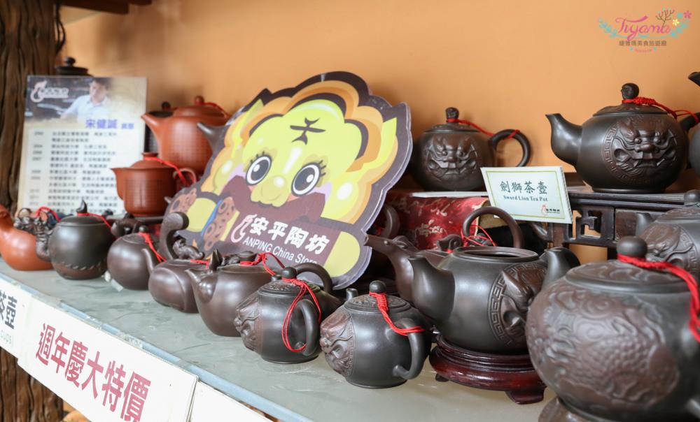 安平老街手拉坯|安平陶坊:安平不至有老街美食,來點不一樣的紀念品 @緹雅瑪 美食旅遊趣