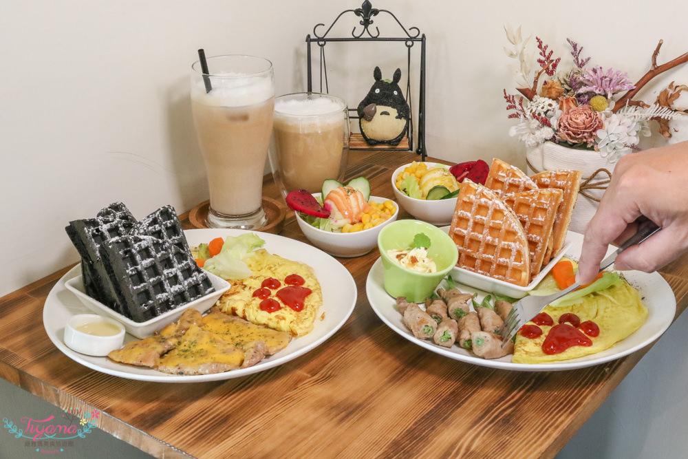 台南早午餐推薦|金色小屋比利時創意鬆餅 安平店:健康美味輕食「養生竹炭鬆餅」|安平店限定 @緹雅瑪 美食旅遊趣