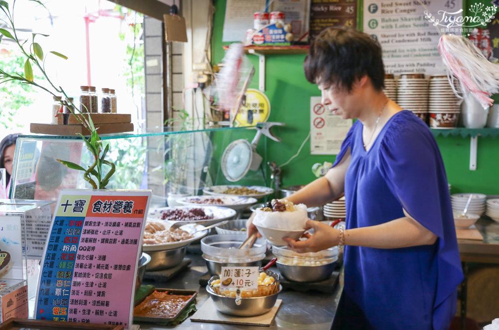 食旅臺灣味-美味食光輕旅行:【美味食光 輕旅行】台南一日遊|106年度餐飲老店故事行銷計畫|愛評體驗團 @緹雅瑪 美食旅遊趣