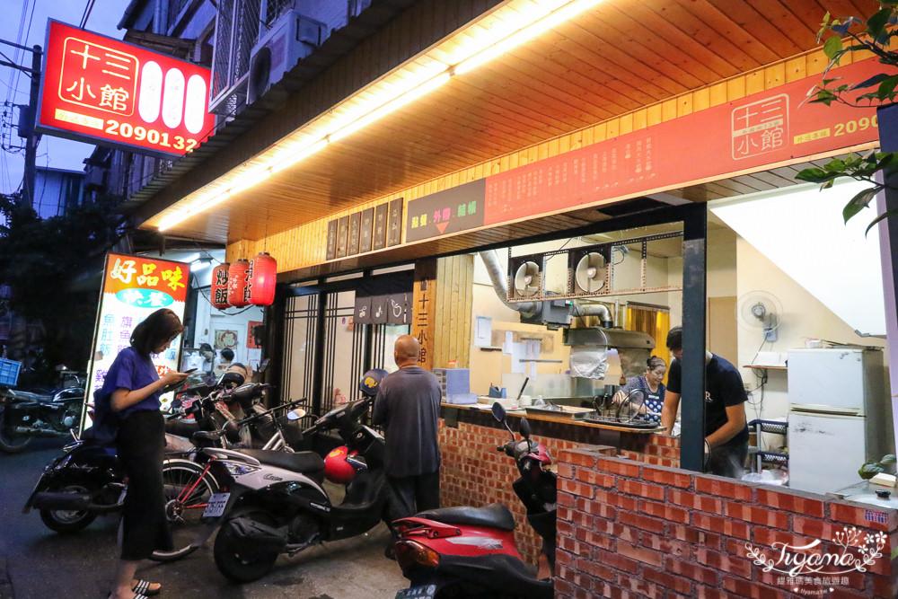 南園街十三小館|台南超平價小餐館:冰花鍋貼一份10顆,只要60元 @緹雅瑪 美食旅遊趣