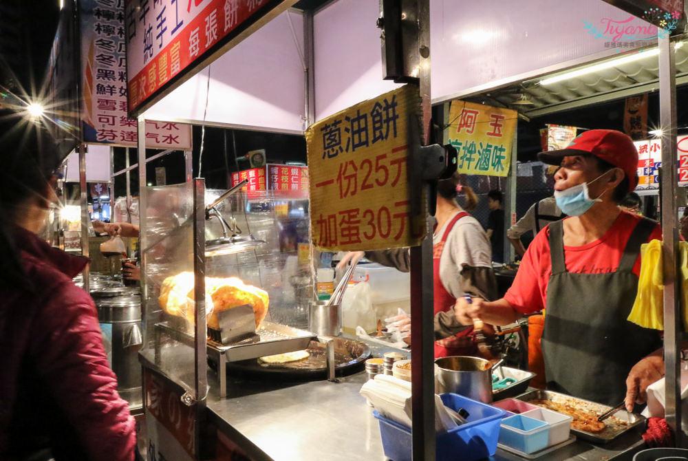 台南夜市|永大夜市美食推薦:阿香炸豆包&豆腸、大頭關東煮、刨冰&熱甜湯/自選料加到半碗|永康夜市 @緹雅瑪 美食旅遊趣