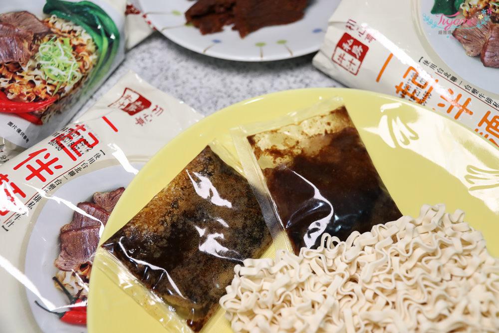 【初心亭】私房多汁牛肉乾&一起伴麵,輕鬆料理好方便 宵夜夥伴 追劇小零嘴 @緹雅瑪 美食旅遊趣