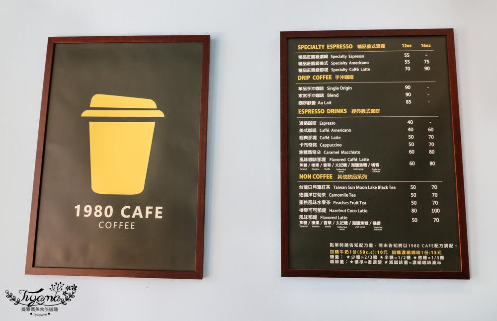 台南精品外帶咖啡|1980 CAFE :SOE精品莊園級那堤.單品手沖|近台南新天地 @緹雅瑪 美食旅遊趣