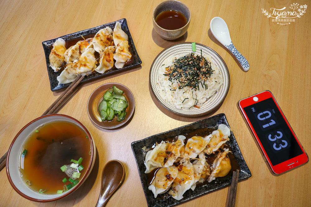 台南胡攪蝦餃金華店|日系文青麵店:男子漢的京都沾麵 @緹雅瑪 美食旅遊趣